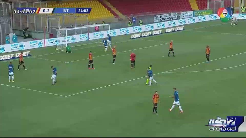 ฟุตบอลกัลโช่ เซเรีย อา อิตาลี อินเตอร์ มิลาน บุกไปชนะ เบเนเวนโต ถึงถิ่น