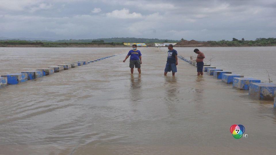 ฟิลิปปินส์เตรียมรับมือพายุไต้ฝุ่นโคนีพัดถล่ม