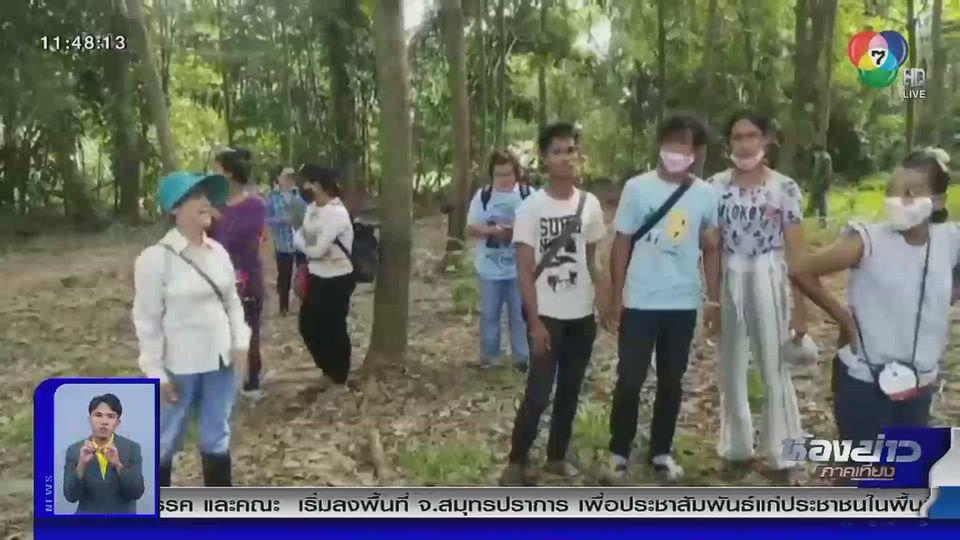 พบแล้วร่างเด็กชาย 6 ขวบที่หายออกจากบ้าน จ.จันทบุรี