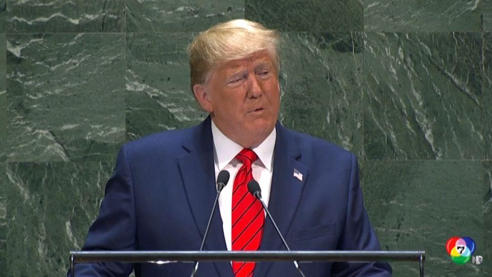 ผู้นำสหรัฐฯ ประกาศไม่ยกเลิกมาตรการคว่ำบาตร กดดันอิหร่าน