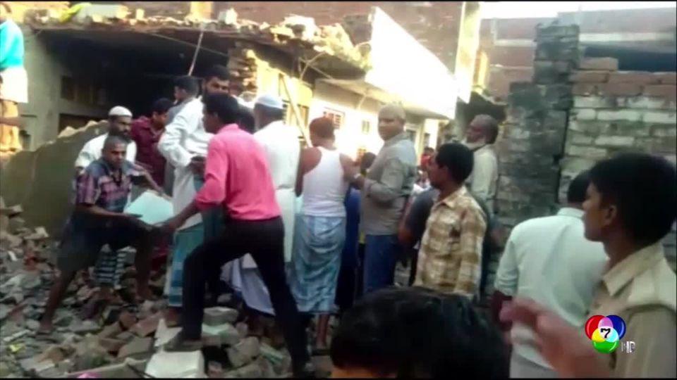 บ้านสองชั้นถล่มในอินเดียตายเจ็บระนาว