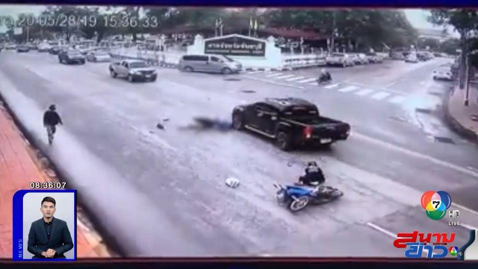 ภาพเป็นข่าว : หวาดเสียว! จยย.ชนกันจนล้ม กระบะตามหลังหักหลบทันแบบฉิวเฉียด