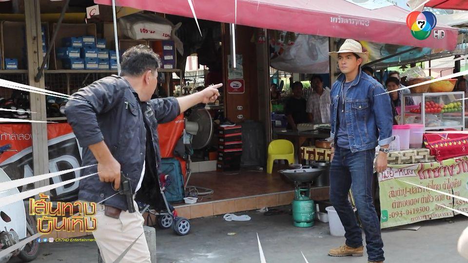 เข้ม หัสวีร์ ขี่ม้าขาวมาช่วย เนย ปภาดา ปะทะกับตำรวจในตลาด ตะกรุดโทน คืนนี้