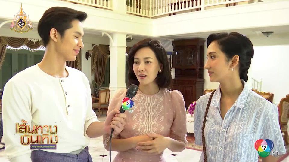 นุ่น วรนุช-เจี๊ยบ ชมพูนุช นำทีมนักแสดงเล่าความทรงจำในวันวานวันสงกรานต์ ในกองละคร เพลิงเสน่หา