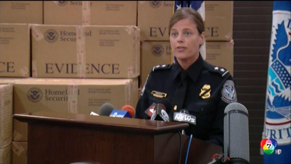 ตำรวจจับคนขับรถบรรทุก ลักลอบขนกัญชาเข้าสหรัฐฯ