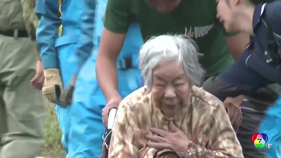 ญี่ปุ่นทุ่มงบฉุกเฉินบรรเทาภัยไต้ฝุ่นฮากีบิส