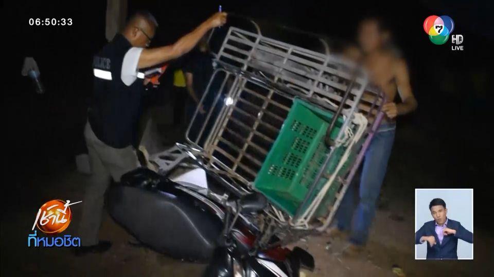 กลุ่มคนร้ายบุกพังบ้าน รุมทำร้าย-ปล้นทรัพย์ครอบครัวชาวกัมพูชา