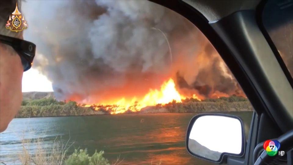 ไฟป่าก่อให้เกิดลมหมุนในแม่น้ำ ของสหรัฐฯ