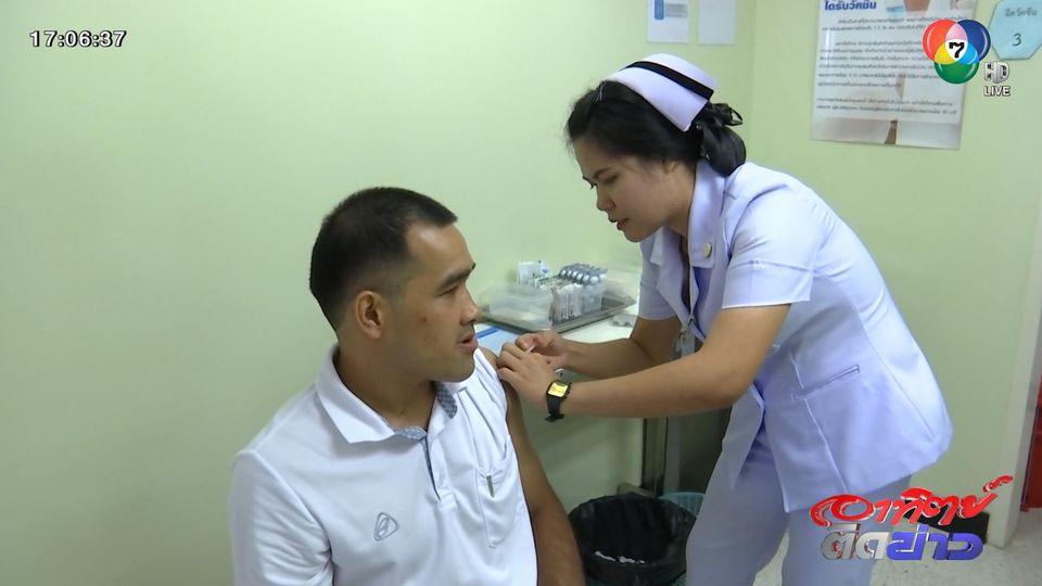 กรมควบคุมโรค เริ่มฉีดวัคซีนไข้หวัดใหญ่ 1 พ.ค.นี้