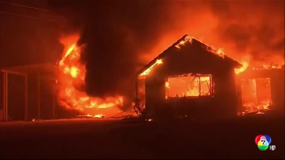ไฟป่าครั้งใหม่ที่แคลิฟอร์เนีย ทำลายพื้นที่ป่าไปแล้วกว่า 506 ไร่