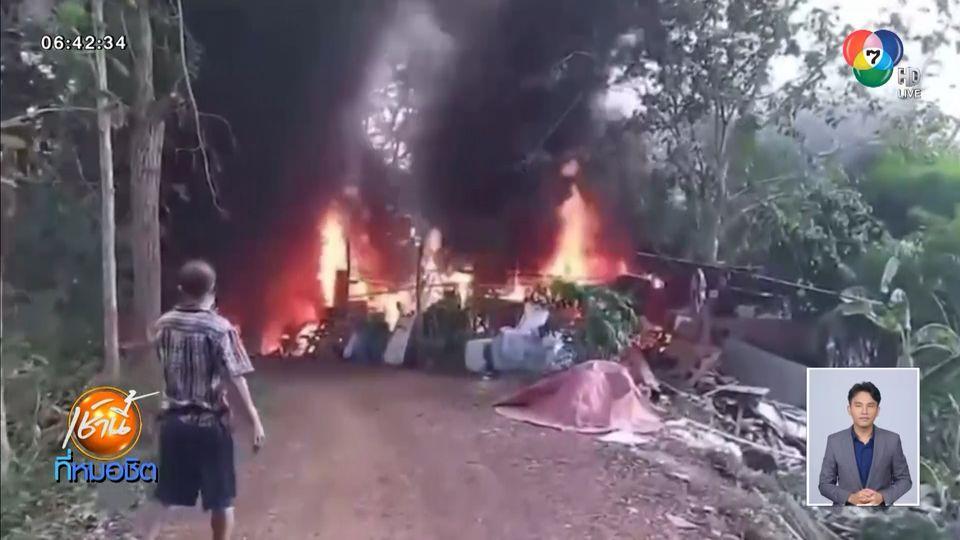 ชายอายุ 58 ปี เข่าแทบทรุด ไฟไหม้บ้านวอด พร้อมของเก่าที่รับซื้อไว้