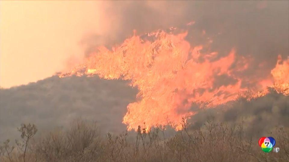 ทางการสั่งอพยพประชาชนกว่า 5 หมื่นคน ออกจากพื้นที่เกิดไฟป่าในรัฐแคลิฟอร์เนีย