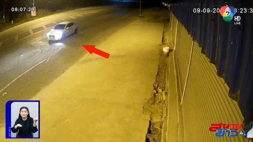 วงจรปิดจับภาพ คนร้ายขับเก๋งมาขโมยรถกระบะ วอนตำรวจเร่งล่าตัว