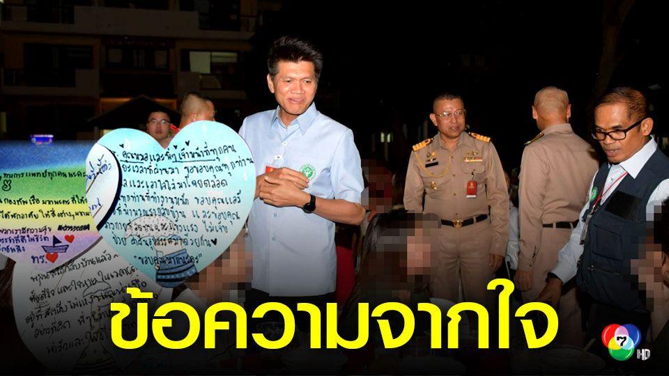 เลี้ยงส่งคนไทยจากอู่ฮั่นกลับบ้าน เผยรักและขอบคุณเจ้าหน้าที่