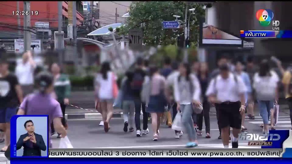 ยูนิเซฟเผยผลสำรวจช่วงโควิด-19 เด็กไทย 8 ใน 10 คนเครียด