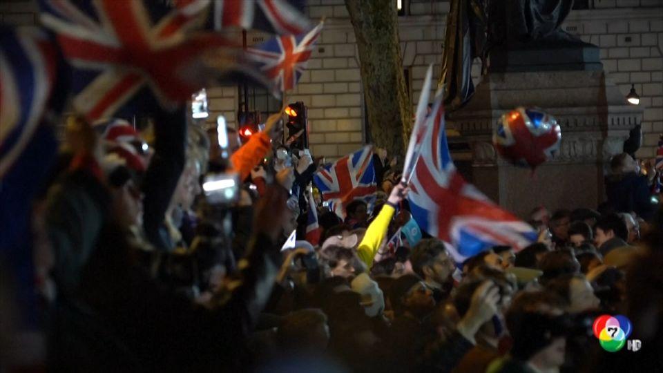 อังกฤษถอนตัวออกจากสหภาพยุโรปอย่างเป็นทางการแล้ว