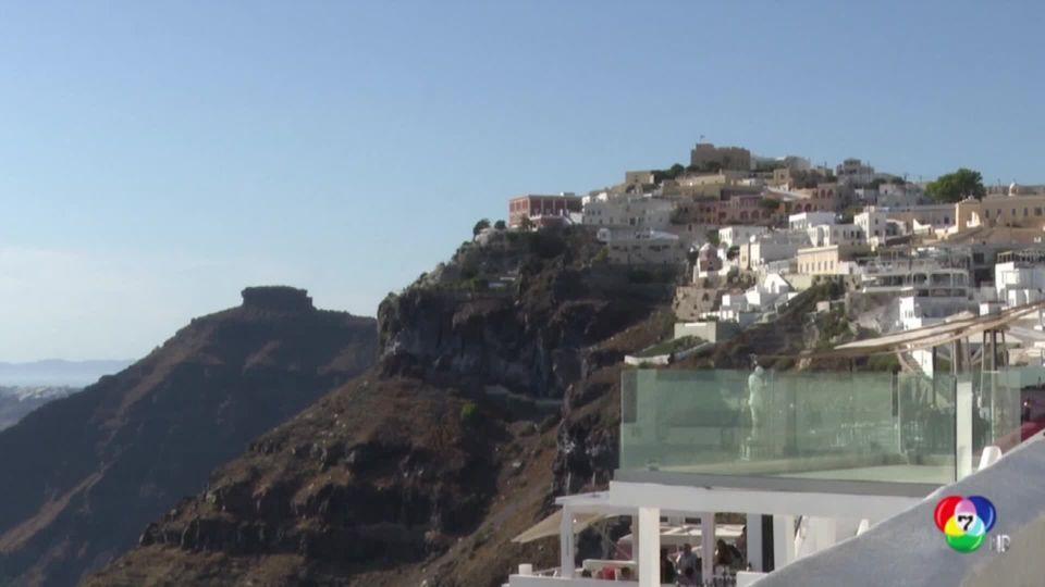กรีซ เตรียมเปิด 4 เกาะต้อนรับนักท่องเที่ยว พรุ่งนี้