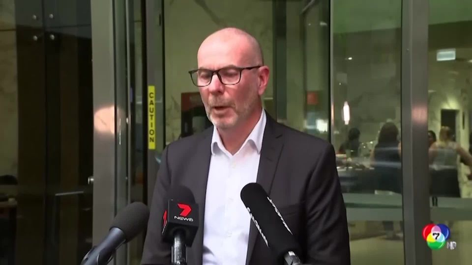 สำนักข่าว AAP ในออสเตรเลียปิดกิจการ หลังประสบปัญหาทางการเงิน