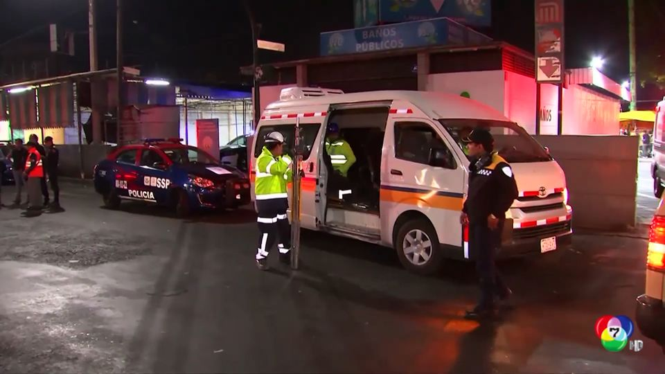 เกิดอุบัติเหตุรถไฟใต้ดินชนกันในเม็กซิโก มีผู้เสียชีวิต 1 คน