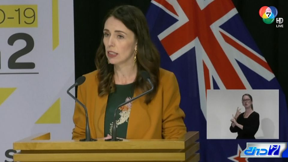 นิวซีแลนด์เตรียมยกเลิกมาตรการควบคุมโควิด-19 ทั้งหมดแล้ว