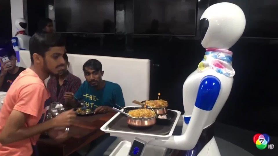 ร้านอาหารในอินเดียใช้หุ่นยนต์เสิร์ฟอาหาร สร้างความตื่นเต้นให้ลูกค้าเป็นอย่างมาก