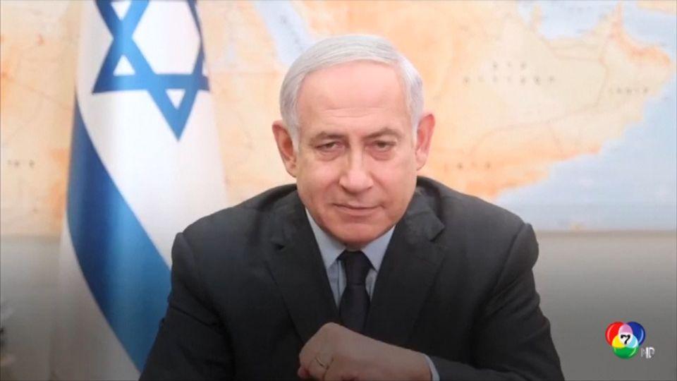 ผู้นำอิสราเอล ไม่สามารถจัดตั้งรัฐบาลผสมได้