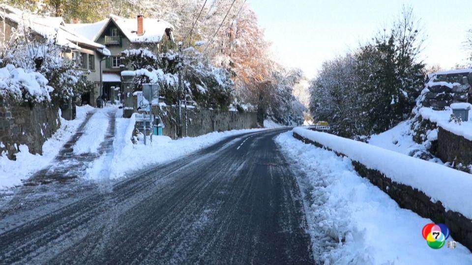 หิมะตกหนักในฝรั่งเศส พบผู้เสียชีวิต 1 คน