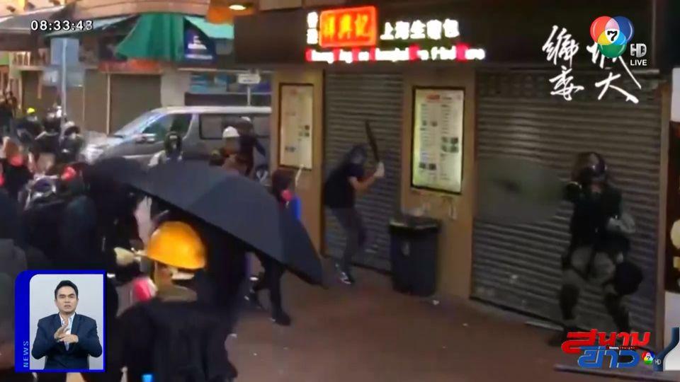 ภาพเป็นข่าว : ฮ่องกงประท้วงหนักรับวันชาติจีน ตร.ใช้กระสุนจริงยิงผู้ประท้วงเป็นครั้งแรก