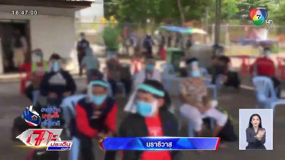 แรงงานไทยในมาเลเซียทยอยกลับประเทศ ตามด่านชายแดน วันแรก 262 คน
