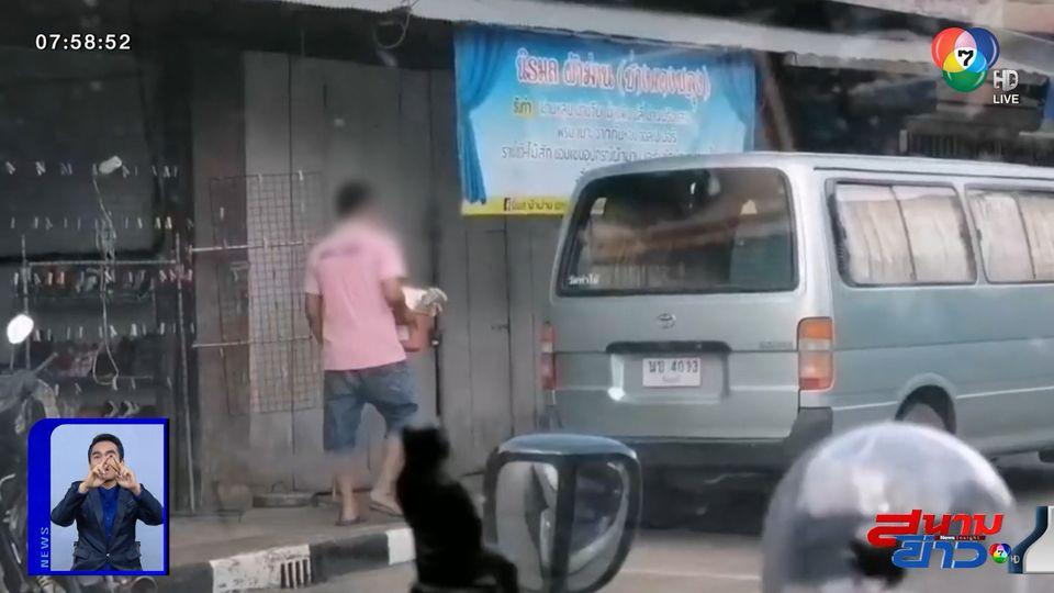 รวบชาย 5 คน เรี่ยไรเงินผ้าป่าสามัคคี จ.จันทบุรี