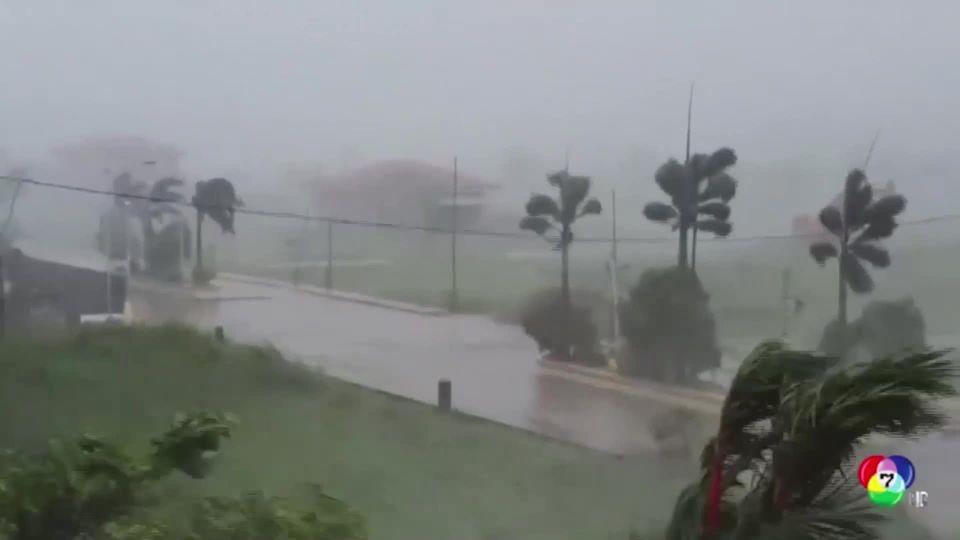 พายุไต้ฝุ่น หว่องฟง ถล่มฟิลิปปินส์ ซ้ำโควิด-19
