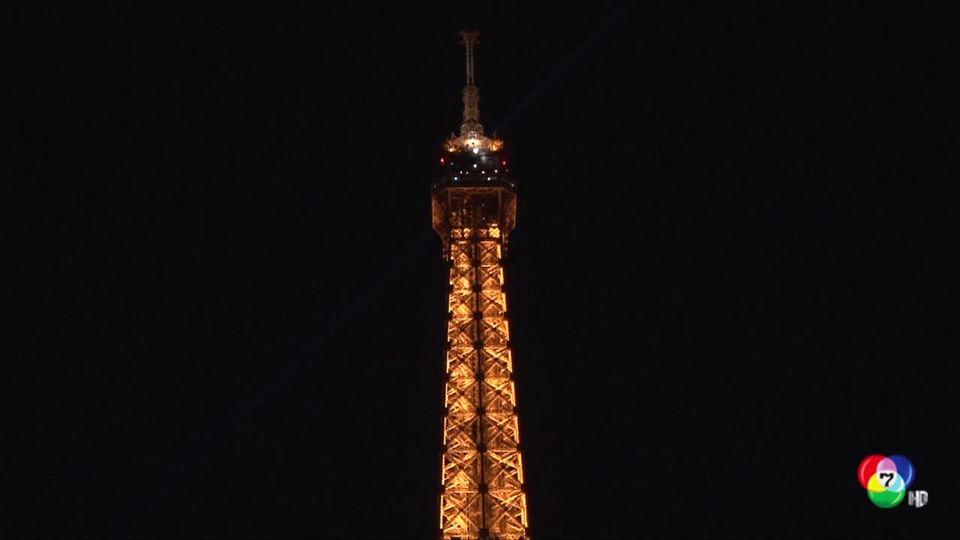 ทั่วโลกร่วมกิจกรรมปิดไฟ 1 ชั่วโมงเพื่อลดโลกร้อน