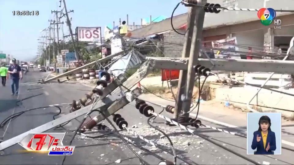 ระทึก เสาไฟฟ้าแรงสูงหักโค่นกลางถนน คนขี่ จยย.หักหลบ รอดตายหวุดหวิด