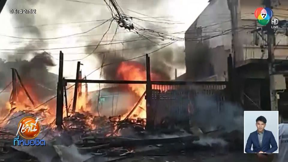 ไฟไหม้ห้องแถวไม้เก่าอายุเกือบ 100 ปี ที่ตลาดท่าม่วง เสียหายกว่า 5 ล้านบาท