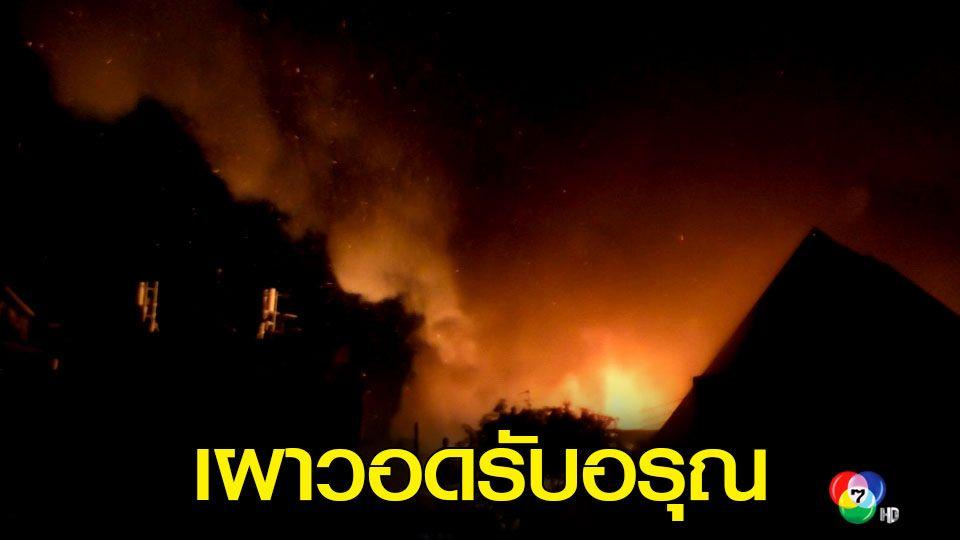 วอดรับอรุณ! ไฟไหม้ชุมชนวัดกัลยาณมิตร