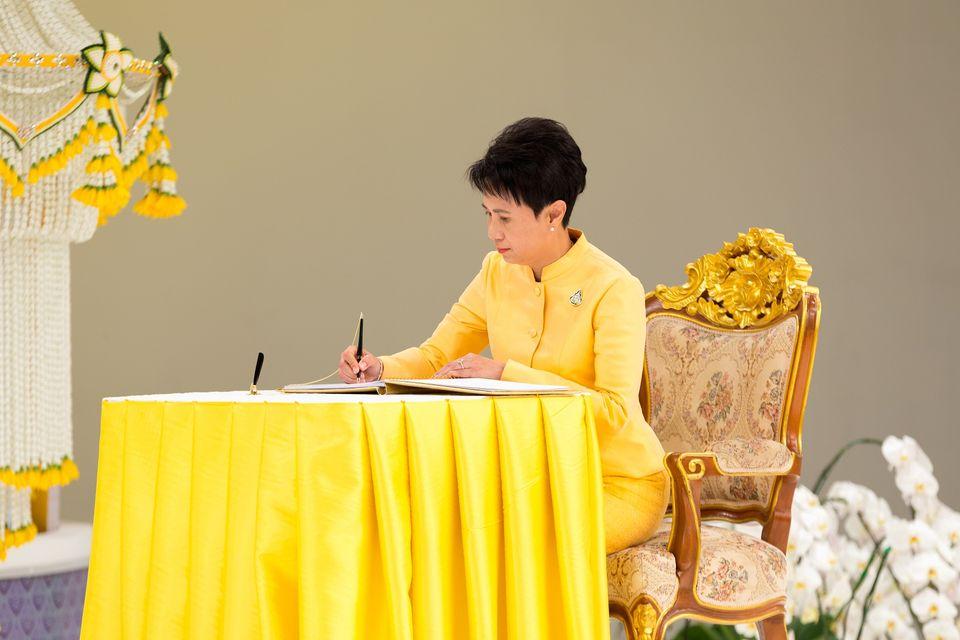 ช่อง 7HD รวมใจถวายพระพรชัยมงคล เนื่องในโอกาสมหามงคลพระราชพิธีบรมราชาภิเษก