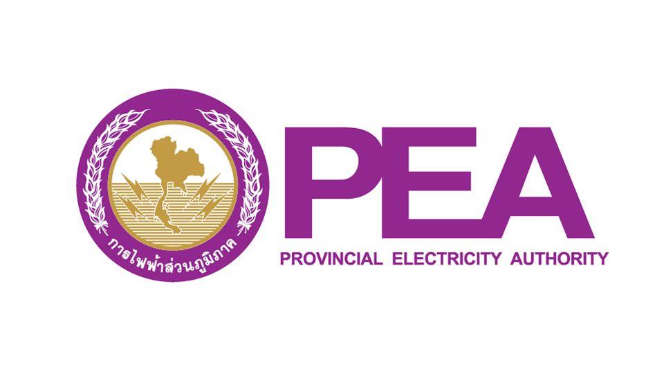 PEA ขออภัยผู้ใช้ไฟฟ้ากรณีแอดมินตอบคำถามคลาดเคลื่อนจากข้อเท็จจริง