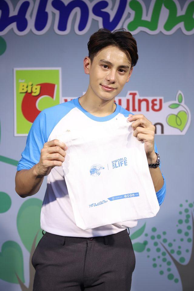 """""""ช่อง 7HD"""" ร่วมรณรงค์คนไทย งดใช้ถุงพลาสติกส่ง """"แบงค์-โก้-ฮาน่า-พระพาย"""" ร่วมกิจกรรม """"พลังคนไทย ปันรักให้โลก"""" ครั้งที่ 1"""