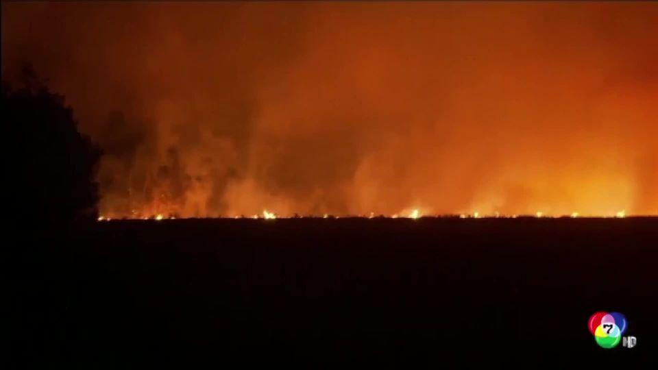 ไฟป่าออสเตรเลียลุกลามไปรอบนครซิดนีย์แล้ว ปชช.พื้นที่เสี่ยงควรเร่งอพยพ