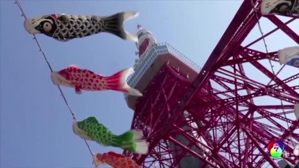 ชาวญี่ปุ่น ออกมาชมธงปลาคาร์ฟในช่วงโกลเด้นวีก