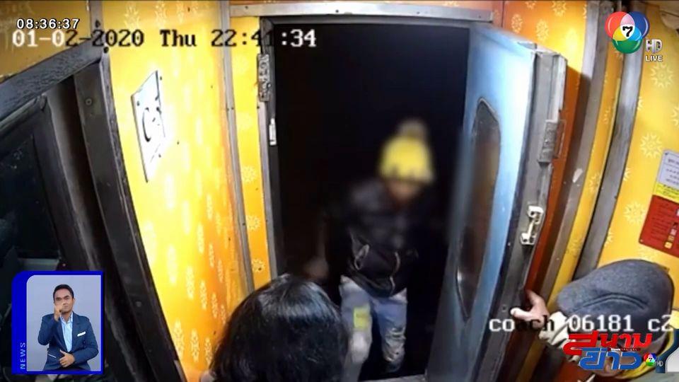 ภาพเป็นข่าว : โจรแสบ! วิ่งขึ้นรถไฟ กระชากกระเป๋าหญิงยืนริมประตู