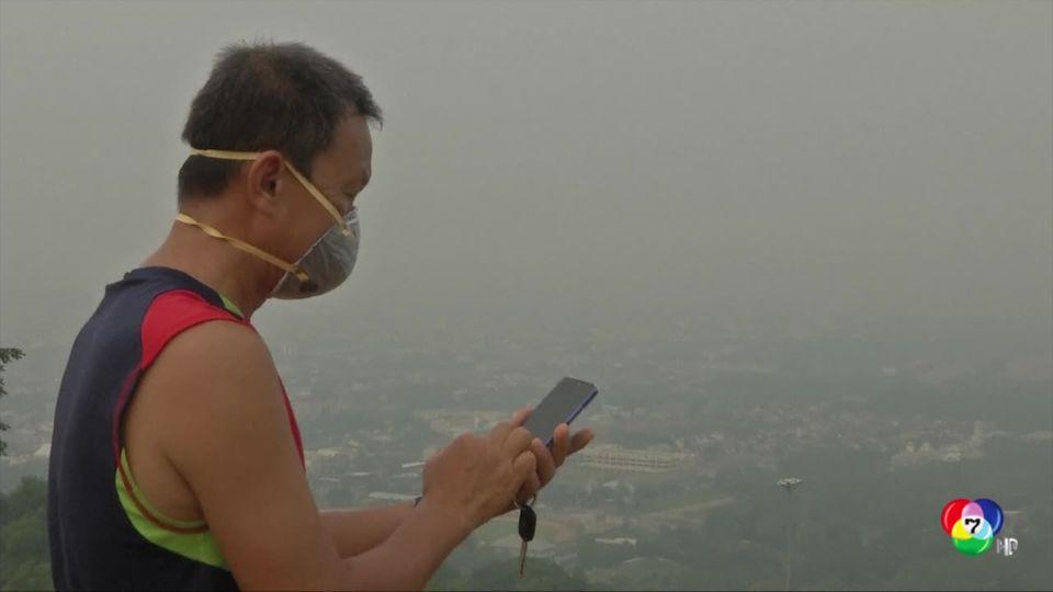 หมอกควันพิษจากอินโดฯทำค่า PM2.5 ในหลายจังหวัดภาคใต้พุ่งสูง