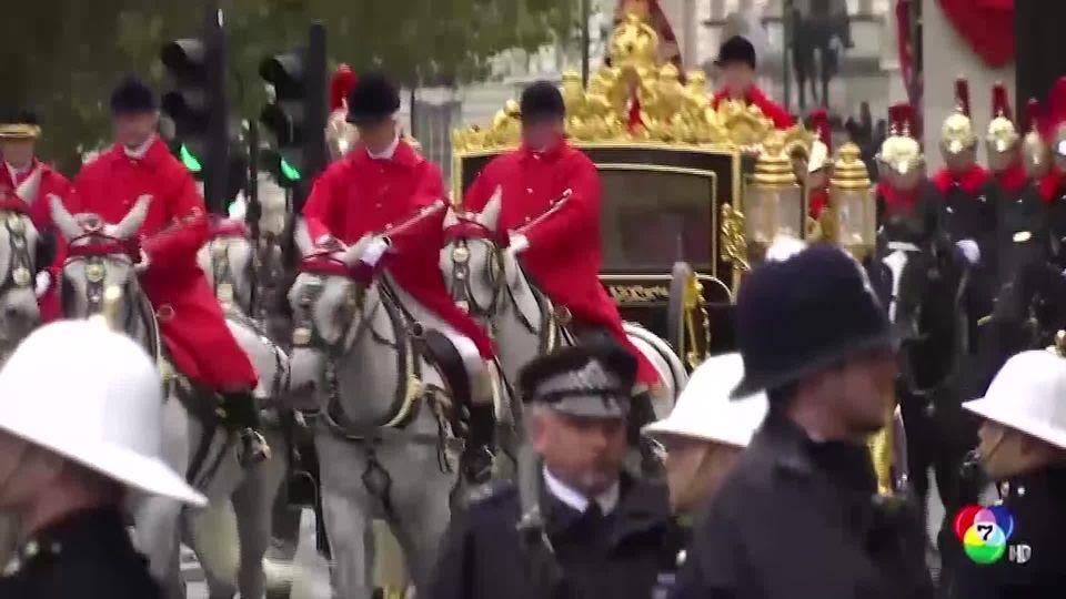 พระราชินีอังกฤษทรงตรัสเรื่องเบร็กซิต ในพิธีเปิดประชุมสภา