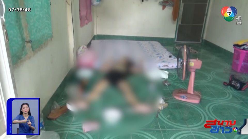 หญิงอายุ 43 ปี เสียชีวิตปริศนาในห้องเช่า สามีหายตัวหลังเกิดเหตุ