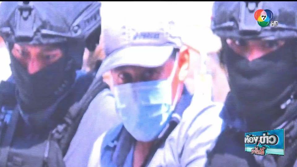 ย้อนคดีเด่นรอบสัปดาห์ : จับ ผอ.กอล์ฟ โจรยิงชิงทองลพบุรี
