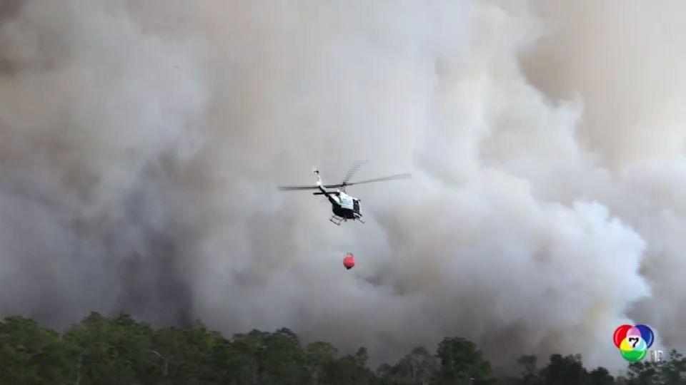 ไฟป่าที่ฟลอริดาเผาผลาญกว่า 1 หมื่นไร่