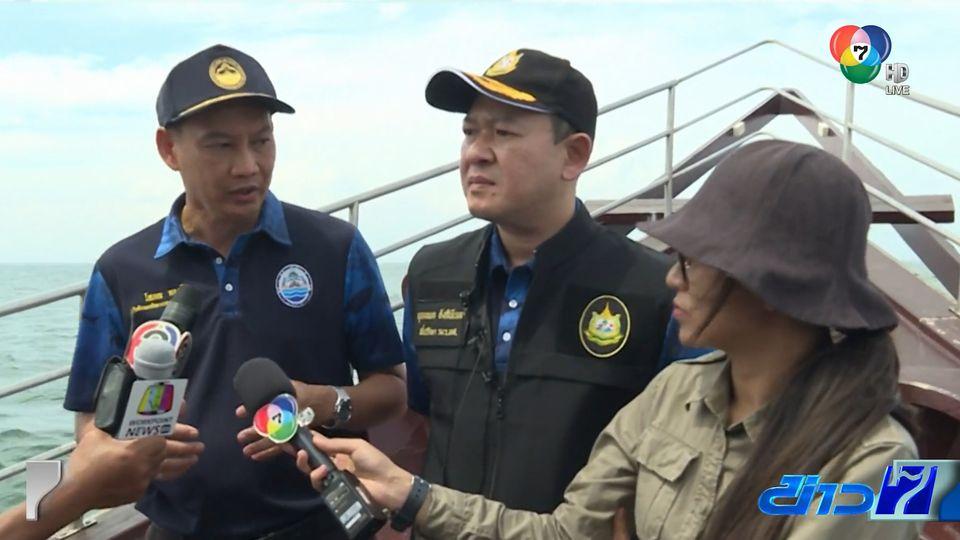 รายงานพิเศษ : ทช.ตรวจเข้มชม วาฬบรูด้า ในอ่าวไทย จ.เพชรบุรี