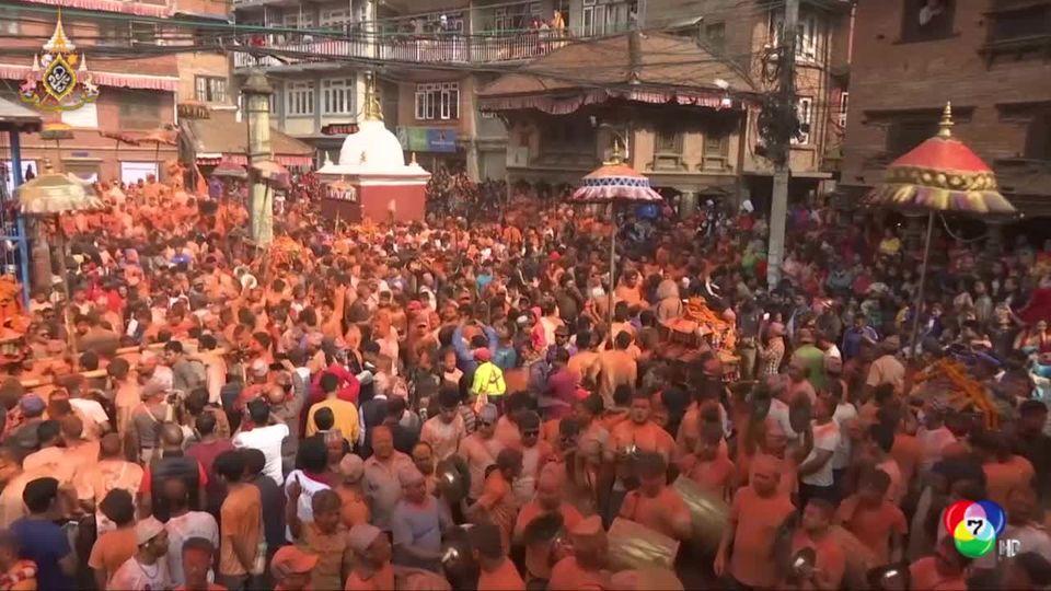 ชาวเนปาลสนุกสนานกับการฉลองวันปีใหม่สีส้ม