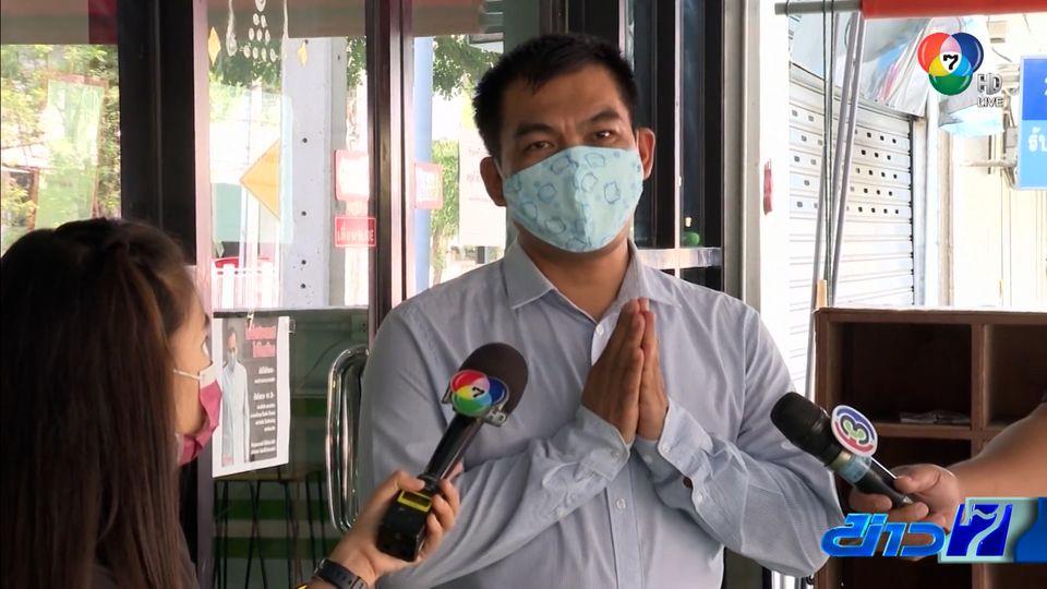 แรงงานหมอนวด ร้องให้ภาครัฐช่วยเหลือเยียวยาหลังตกงาน