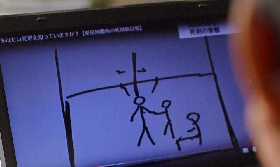 ศาลญี่ปุ่นตัดสินแขวนคอ 2 นักโทษคดีฆาตรกรรมโหด